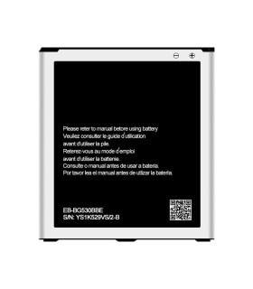 Forfait Réparation Samsung J2 Core J260F Batterie interne