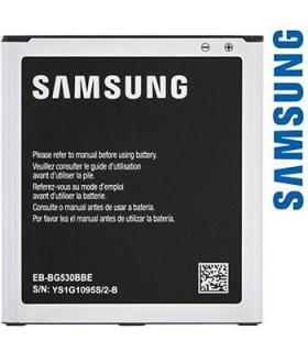 Forfait Réparation Samsung J3 Pro J3110 Batterie interne